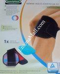 Комплект за топъл/студен компрес Sensiplast
