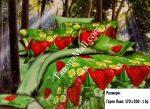 Горен Плик 3D - Модел S4816