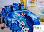 Детски Спален Комплект - Модел S5466