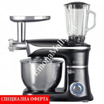 Кухненски робот 3в1 Royalty Line RL-PKM1900.7BG 1900W, 6,5 литра - Код G8012
