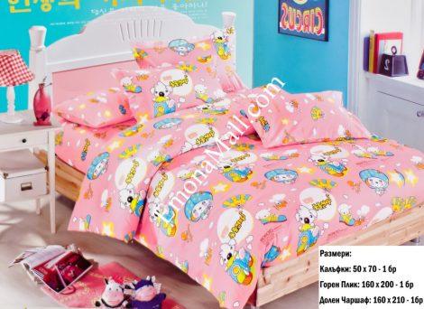 Детски Спален Комплект - Модел S1941