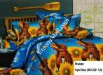 Горен Плик 3D - Модел S5145