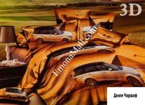 Долен Чаршаф 3D - Модел S5258