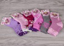 Детски чорапи - Модел S9048