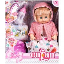 Кукла пишкаща и аксесоари - Код W2593