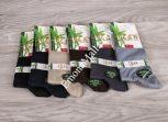 Дамски и Мъжки Чорапи