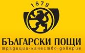 Доставка до офис на Български пощи